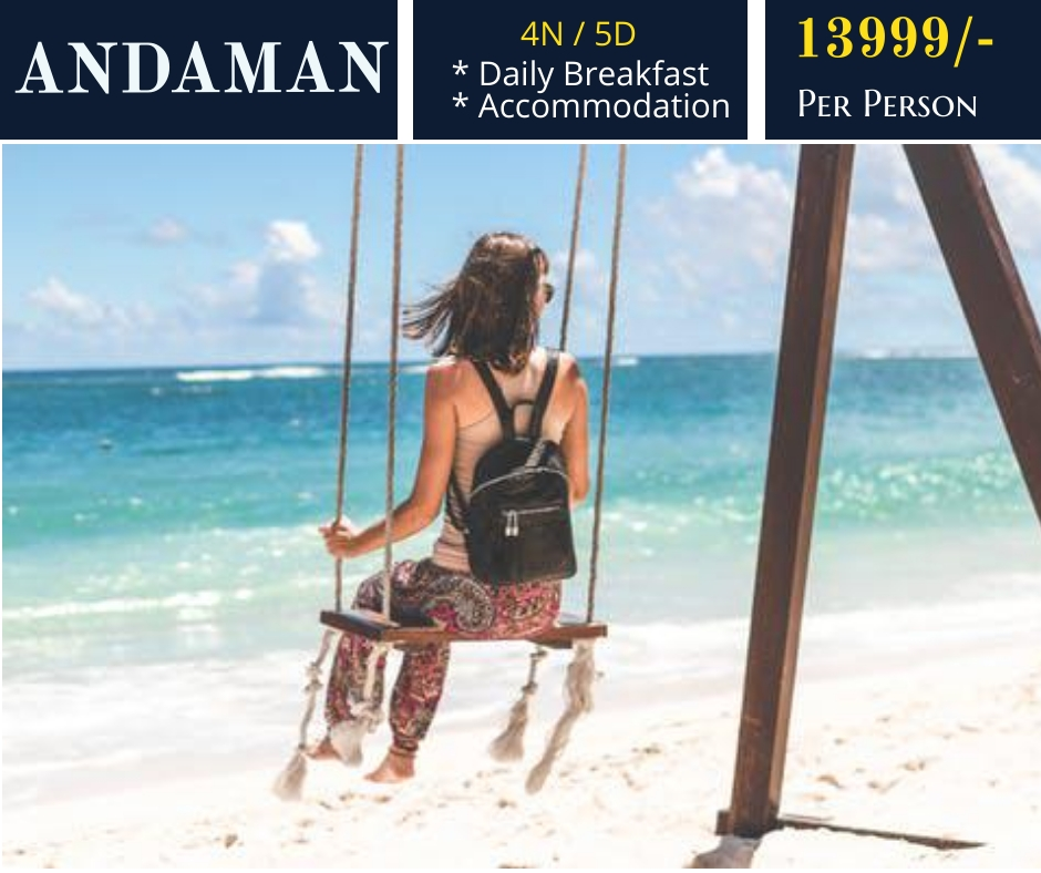 Andaman Tour Packages - 13999/- All