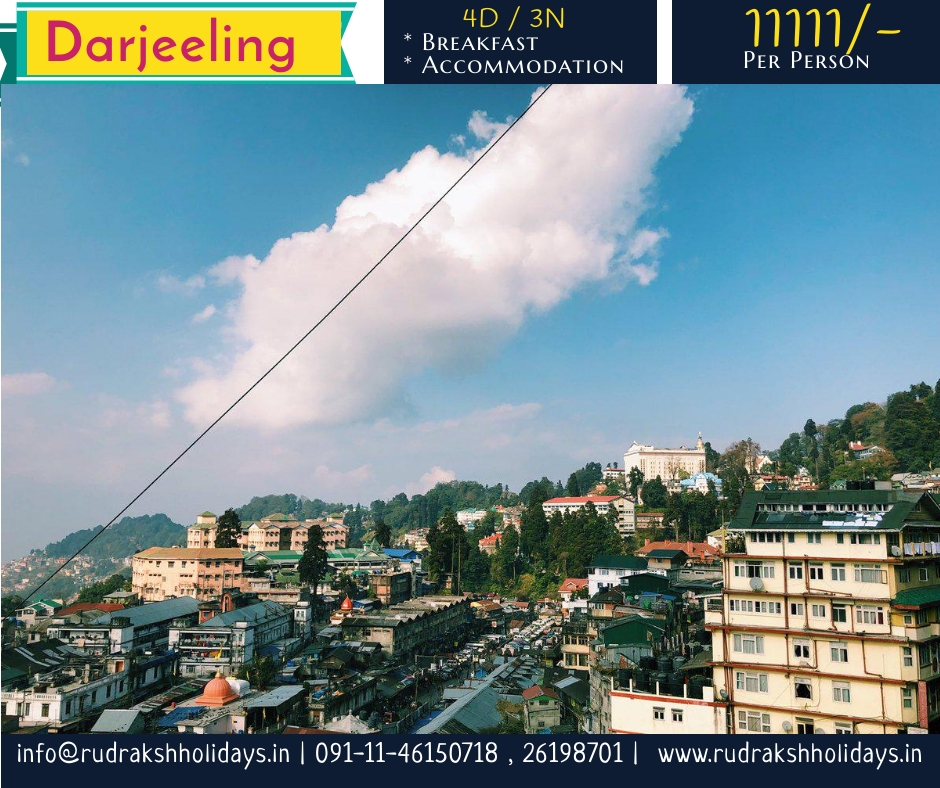 Darjeeling Tour Packages - 11111/- All
